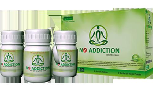 No Addiction Powder